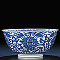 A fine blue <b>and</b> white 'lotus' bowl, <b>Kangxi</b> <b>six</b>-<b>character</b> <b>mark</b> within double-circles <b>and</b> <b>of</b> <b>the</b> <b>period</b> (<b>1662</b>-<b>1722</b>)