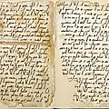 University of Birmingham <b>Qur</b>'<b>an</b> manuscript dated among the oldest in the world