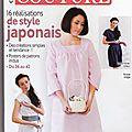 dossier couture no2