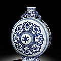 A superb blue and white 'Bajixiang' moonflask, seal mark and period of <b>Qianlong</b> (1736-1795)