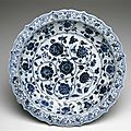 Deep dish, Ming dynasty, Yongle period (1403-1425)