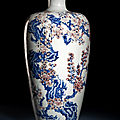 A large copper-red and blue and white glazed plum blossom bottle vase, 18th-<b>19th</b> <b>century</b>