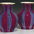 A pair of <b>flambé</b>-<b>glazed</b> 'pomegranate' vases, 18th-19th century