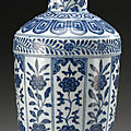 A Ming-style blue <b>and</b> white bottle vase, <b>Qianlong</b> <b>seal</b> <b>mark</b> <b>and</b> <b>period</b> (1736-1795)