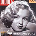 1996-04-otohek-russie