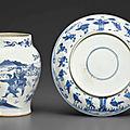 A small blue and white <b>baluster</b> <b>jar</b>, Transitional period, circa 1650