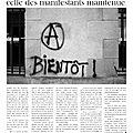 Université d'été des manifestants des 27 et 28 août 2016 à nantes