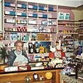 Droguerie-Parfumerie Matillon 1968/1994