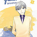 <b>Fruits</b> <b>Basket</b> Another tome 2 ❉❉❉ Natsuki Takaya