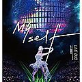 Another version for Myself World Tour DVD: Dance <b>Documentary</b> Edition!