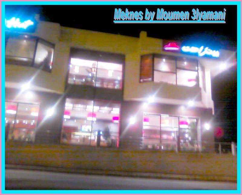 Pizza hut Meknes