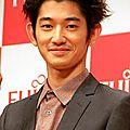 [drama news] eita dans un nouveau j-drama intitulé