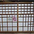 ♥ sal casiers d'imprimeurs (3) ♥