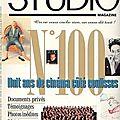 1995-06-studio-france