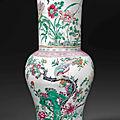 A famille rose 'phoenix tail' vase, 18th century