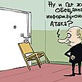 Nadia savtchenko : 8ème jour ouvré