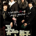 Boys Before Flowers - K-Drama