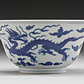 A blue and white ogee 'dragon' bowl, Daoguang seal mark and period (1821-1850)