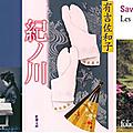 Sawako Ariyoshi,