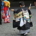 japon 755