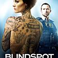 Série TV : <b>Blindspot</b>