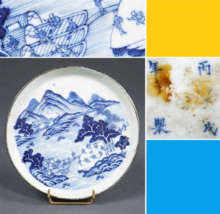 Assiette en porcelaine bleu blanc dite Bleu de Huê 横江釣月, Chine et Vietnam, Dynastie Qing et Dynastie Nguyen, Epoque XIXe siècle