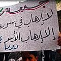 Syrie acte 6: les liberateurs et les sauveurs d' hier(islamistes),aujourd'hui sont des terroristes.