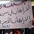 SYRIE ACTE