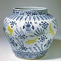 Jar with fish in lotus pond, Ming dynasty (1368-1644), Jiajing mark and period (1522-1566)