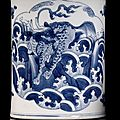 A good blue and white <b>qilin</b> and landscape porcelain brushpot, China, Kangxi period