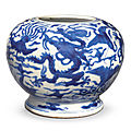 A blue and white 'Dragon and <b>Phoenix</b>' jar, Wanli mark and period (1573-1620)