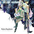 Dans un coin de ciel nocturne - Nojico Hayakawa