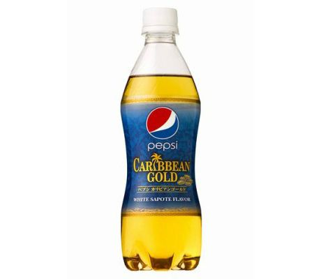 Pepsi Caribbean Gold
