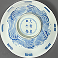 <b>A</b> <b>blue</b> and white 'Bagua' bowl, <b>Kangxi</b> <b>six</b>-<b>character</b> <b>mark</b> <b>in</b> <b>underglaze</b> <b>blue</b> <b>within</b> <b>a</b> <b>double</b> circle and of the period  (1662-1722