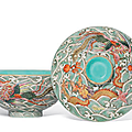 A mouldedfamille rose'dragon and phoenix' bowl and cover, Qianlong-Jiaqing period (1736-1820)