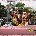 Disneyland paris ...