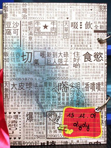 Agenda 2010 8