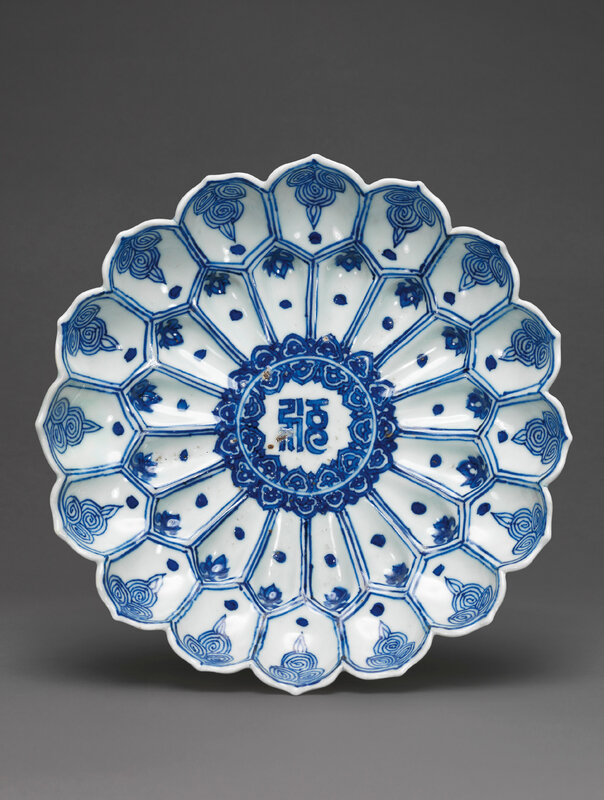 A blue and white moulded 'Lotus' dish, Wanli six-character mark in underglaze blue within a double circle and of the period (1573-1619)