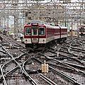 近鉄8000系(8724F), 鶴橋駅