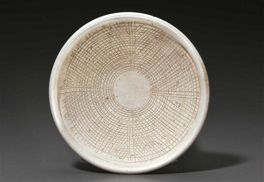 An_unusual_Xingyao__Grater__bowl__China__Tang_dynasty__AD_618_907_