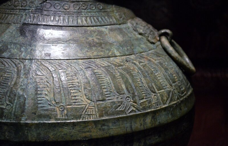 Détail d'un vase en bronze, culture Dông Son (Ve-IIe s. BC.).