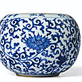 A blue and white globular <b>water</b> <b>pot</b>, Qing dynasty, Kangxi period (1662-1722)