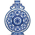 A superb large Ming-style blue and white '<b>bajixiang</b>' <b>moonflask</b>, Qianlong seal mark and of the period (1736-1795)