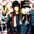 Crazy Fic, Visual Kei & Japan !!