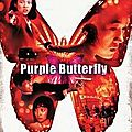<b>PURPLE</b> BUTTERFLY