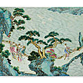 A famille-rose '<b>immortals</b>' plaque, Qing dynasty, 18th century