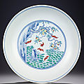 A finedoucai'<b>birthday</b>' <b>dish</b>, Yongzheng six-character mark within double circles and of the period (1723-1735)