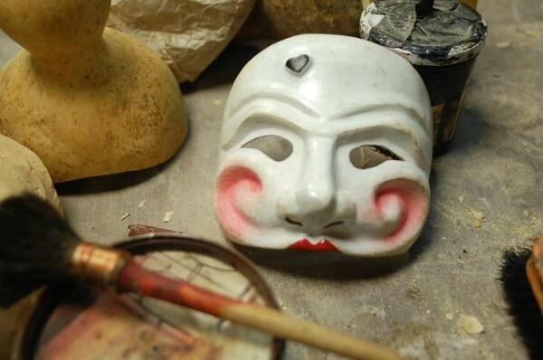 stage de masque en cuir
