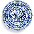A rare blue and white barbed 'lotus pond' charger, yuan dynasty (1279-1366)