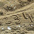Jouer dans le sable - avec des chiffres !
